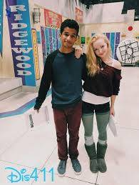 dove cameron y jordan fisher