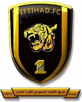 Ittihad Fc  نادي الاتحاد السعودي