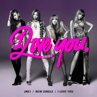 2NE1-I love you