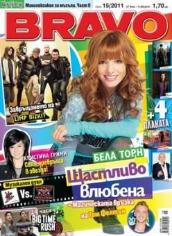 Sale en revistas