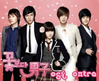 °°boys before flowers°°