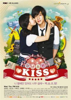 °°playful kiss°°