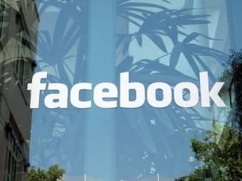Facebook   >(((°>