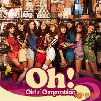 GIRLS GENERATION*