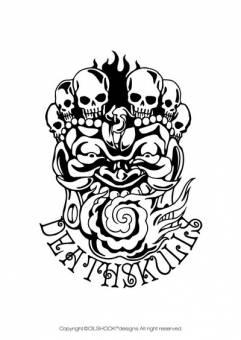 Calavera 5 Diseñada por un ilustrador muy reconocido en el mundo de las skull