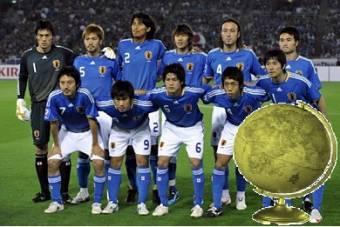Mejor selección de futbol AFC-(Japon)