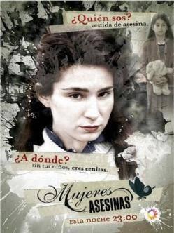 MARTA BOGADO, MADRE - Valeria Bertuccelli, Carlos Santamaría, Ingrid pelicori y Julia Calvo.