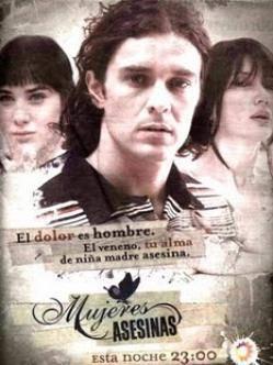 LAURA E, ENCUBRIDORA - Andrea Bonelli, María Abadi y Mariano Martínez.