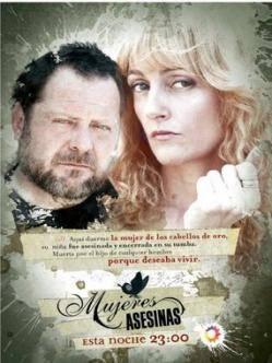 SANDRA, LA GESTORA - Carola reyna y Luis Luque, - NOTA: Tanto Carola Ryna y Luis Luque estuvieron ternados a los Martín Fierro como mejor actriz y actor de unitario.