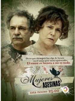 MARÍA OFELIA LOMBARDO, ENAMORADA - Leonor Manso y Hugo Arana.
