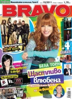 Bella Thorne ha salido en muchas revistas guapa.