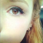 Porque tiene bellos ojos!