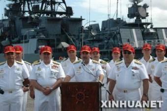 Irme a la Marina