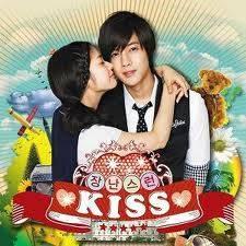 play kiss