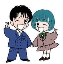 Ginta y Arimi