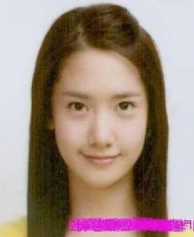 Yoona (Bailarina de Apoyo, Vocalista de Apoyo, Imagen del Grupo, Rapera)