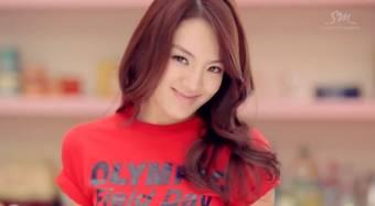 hyoyeon terrible mente preciosa