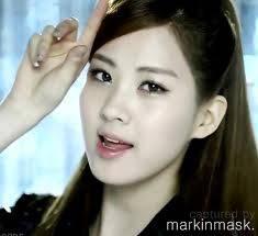 Seoyhun