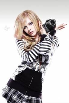 Avril Lavinge!