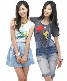 yuri y Seohyun