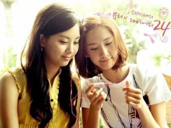 Seo Y Yoona
