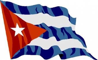 cuales el pais que ase mas musica quales son los lider Republica Dominicana ES MAS AVANSADA EN LA MUSICA QUE CUBA QUALES TU VOTOCIòN. Cuba es mas avansada que la Republica Dominicana En La Musica..CUALES SON LOS LIDER DALES TU (VOTACION)