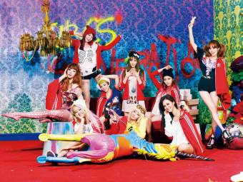 I Got a Boy (Girl
